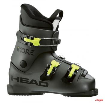 Buty narciarskie Head Z 2 WHITEGRAY 20192020