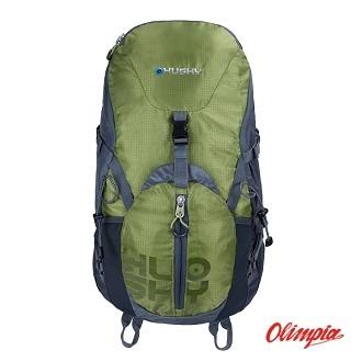 fe6151c8f2 Backpack Husky Salmon 35L Zielony - Ski Backpacks Husky - Ski Online Shop -  OlimpiaSport.pl - skis