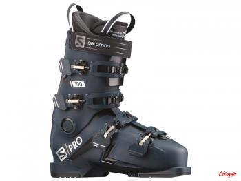 Nowe damskie buty narciarskie salomon x pro 80w 201617