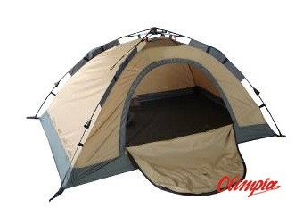 Producer Hi-Tec  sc 1 st  OlimpiaSport & Tent Hi-Tec Aluga 2 two-person - Tents Hi-Tec - Tourist Online ...